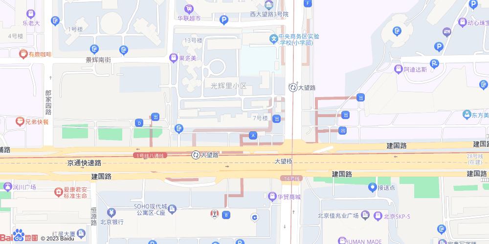 北京大望路地铁站