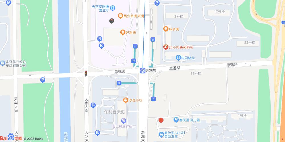 北京天宫院地铁站