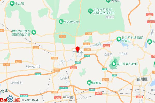 北京平谷区