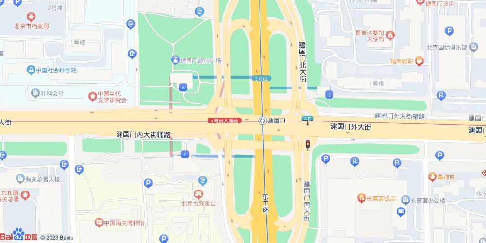 北京建国门地铁站