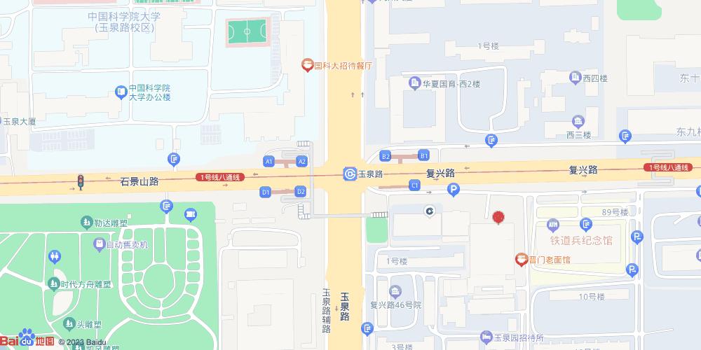 北京玉泉路地铁站
