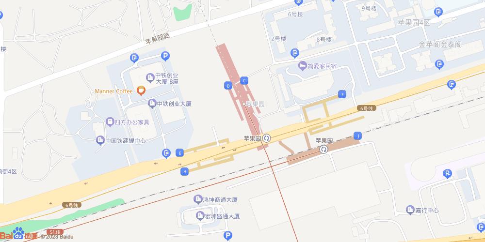 北京苹果园地铁站