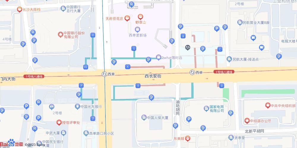 北京西单地铁站