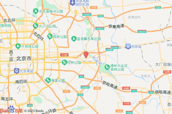 北京通州区