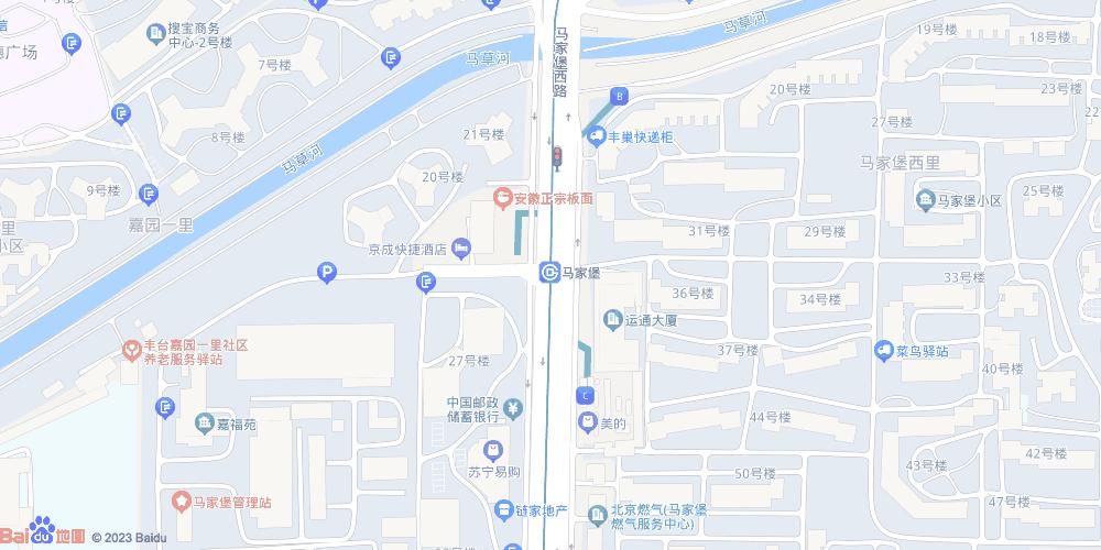 北京马家堡地铁站