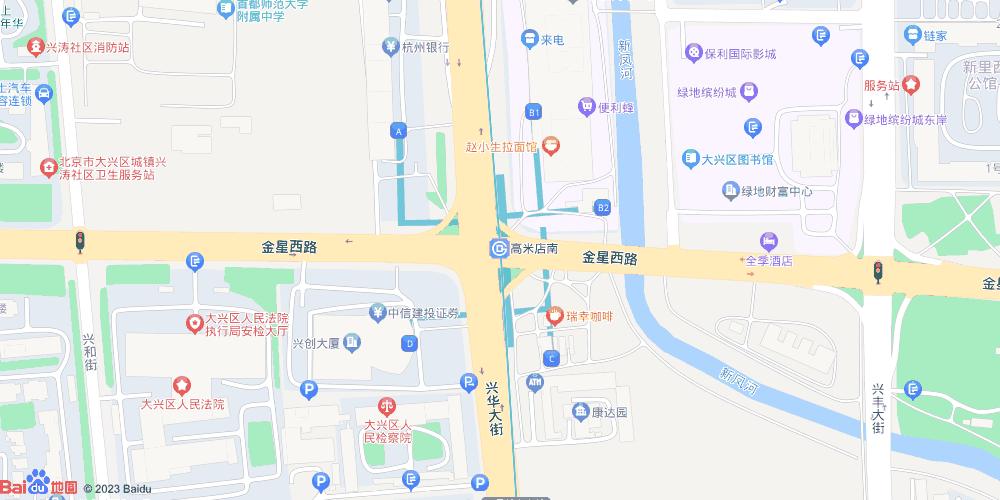北京高米店南地铁站