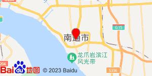 安庆到南通零担物流专线,安庆到南通零担运输公司2