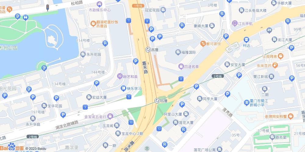 厦门吕厝地铁站