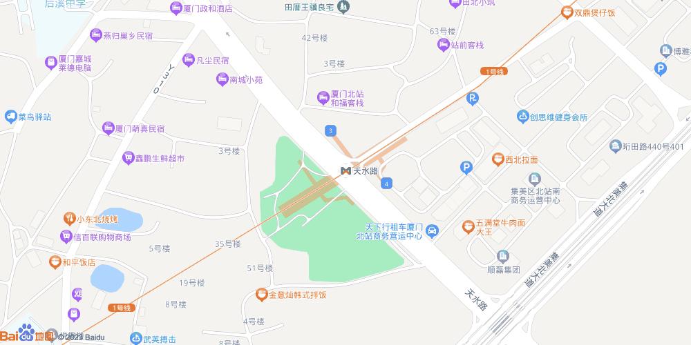 厦门天水路地铁站