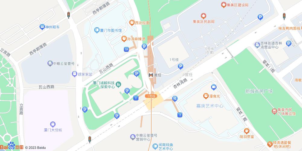 厦门官任地铁站
