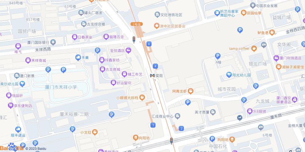 厦门文灶地铁站