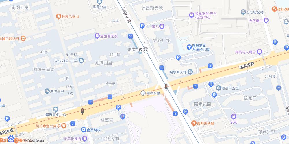 厦门湖滨东路地铁站