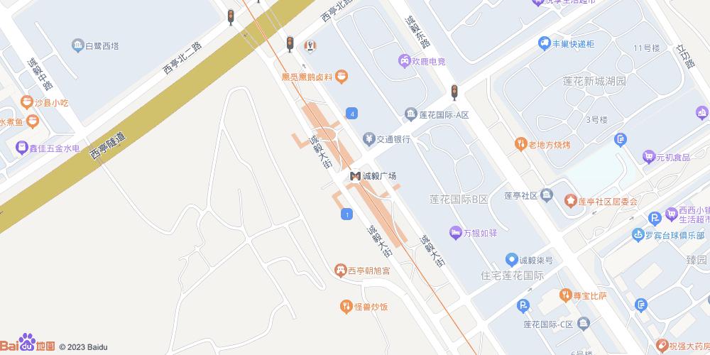 厦门诚毅广场地铁站