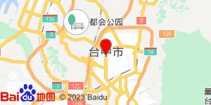 芜湖到台中零担物流专线,芜湖到台中零担运输公司2