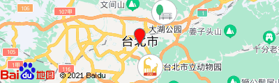 佛山到台北零担物流专线,佛山到台北零担运输公司2
