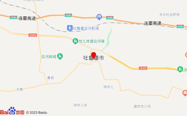 吐鲁番到泉州专线物流