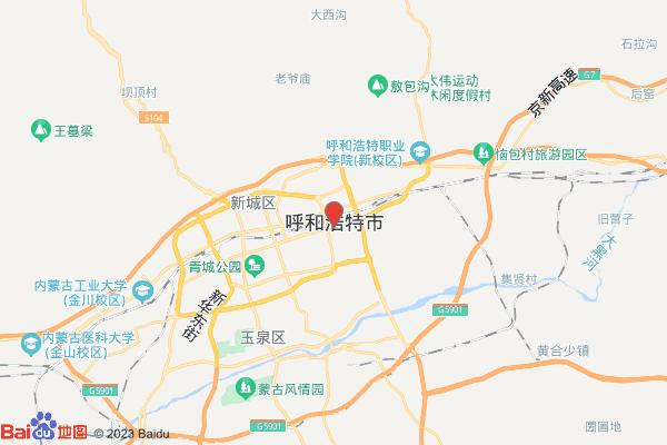 广州到呼和浩特专线物流