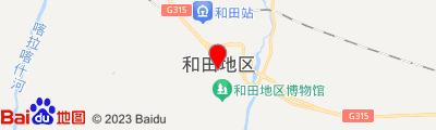 佛山到和田零担物流专线,佛山到和田零担运输公司2