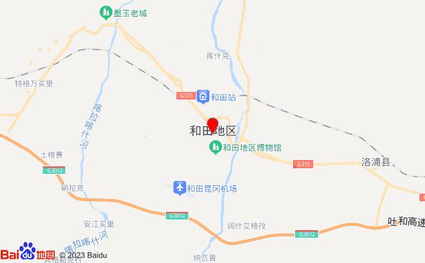 和田到济宁专线物流