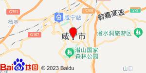 阜阳到咸宁零担物流专线,阜阳到咸宁零担运输公司2