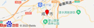 佛山到咸宁零担物流专线,佛山到咸宁零担运输公司2