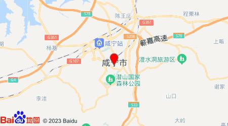 宁波到咸宁零担物流专线,宁波到咸宁零担运输公司2