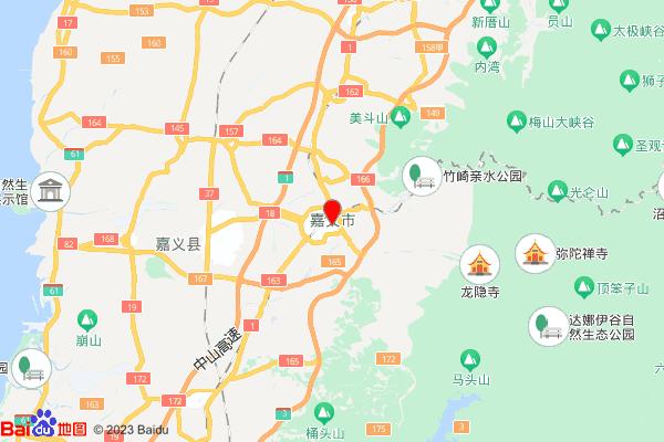 广州到嘉义专线物流