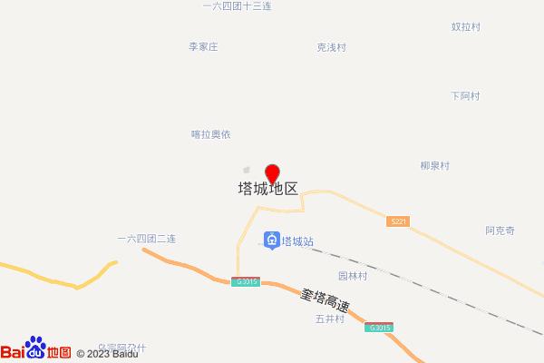 济宁到塔城专线物流