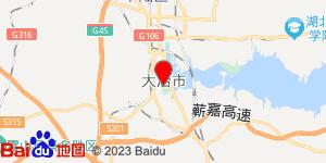 芜湖到大冶零担物流专线,芜湖到大冶零担运输公司2