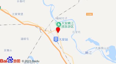 宁波到大安零担物流专线,宁波到大安零担运输公司2