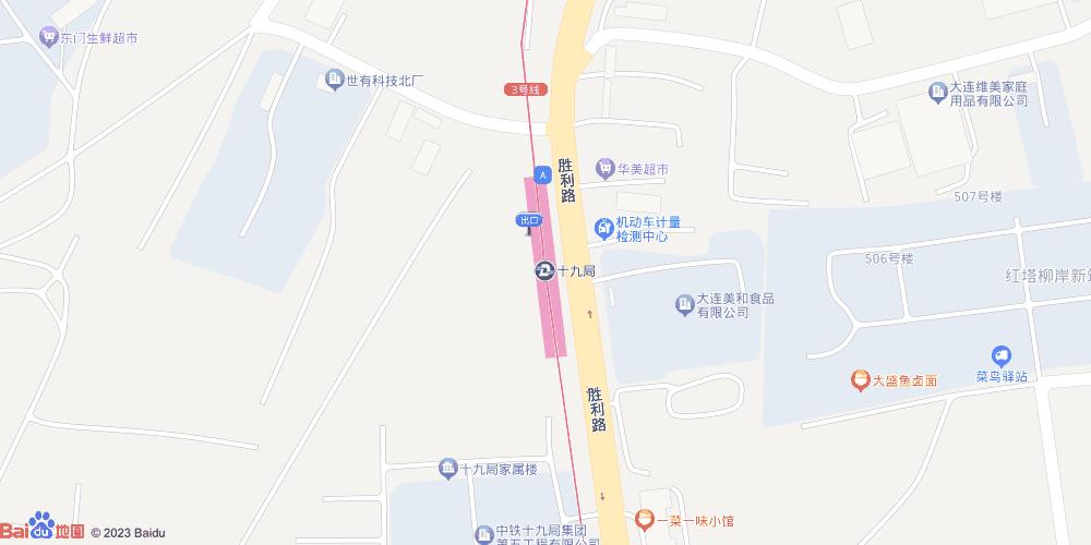 大连十九局地铁站