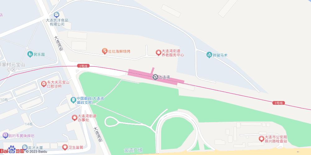 大连湾地铁站