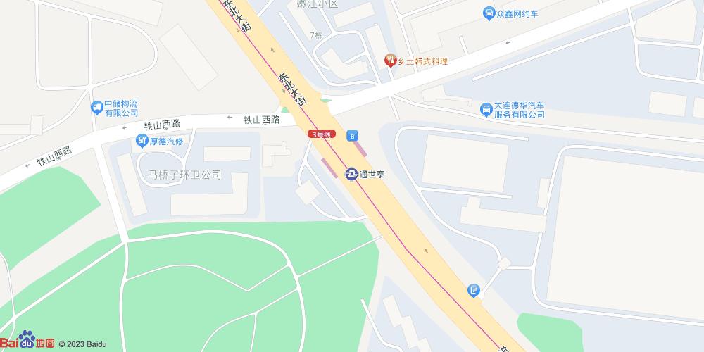 大连通世泰地铁站