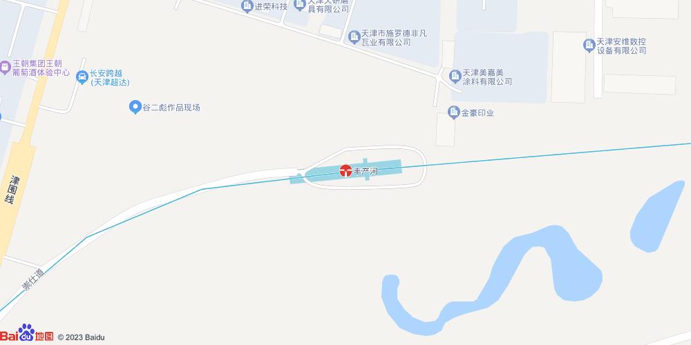 天津丰产河地铁站