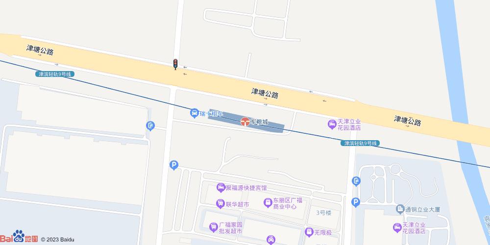 天津军粮城地铁站