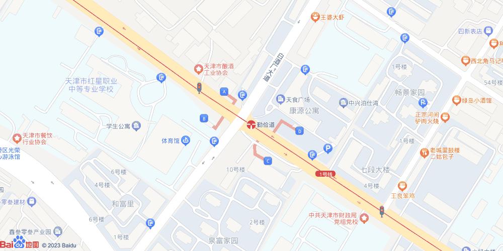 天津勤俭道地铁站