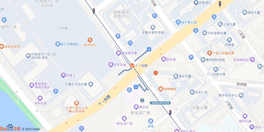 天津十一经路地铁站