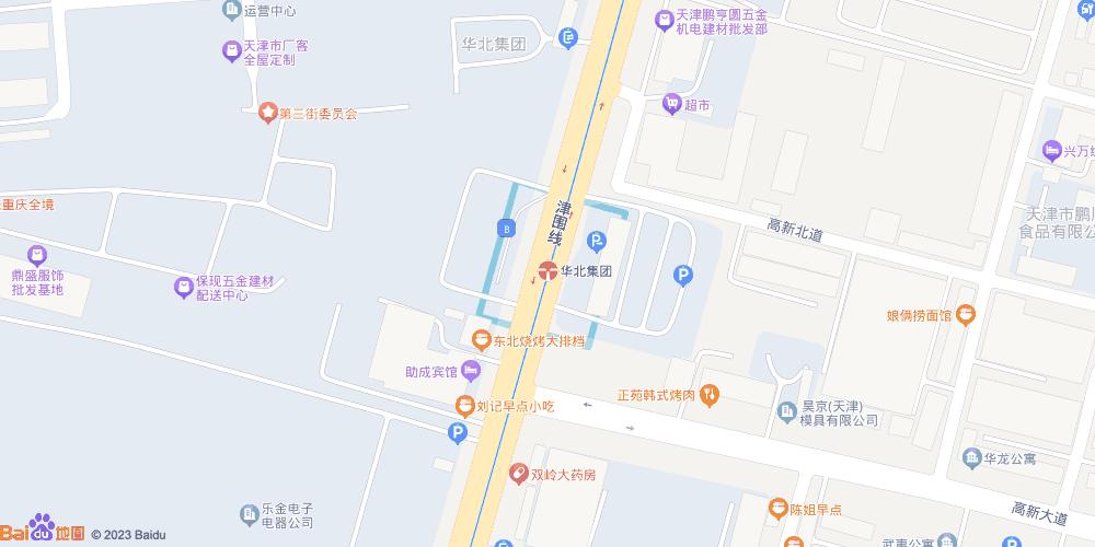 天津华北集团地铁站