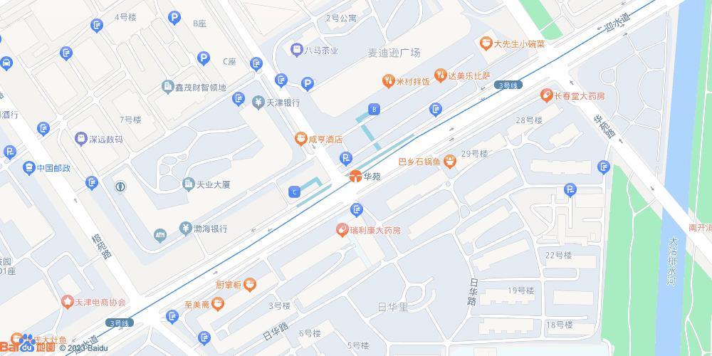 天津华苑地铁站