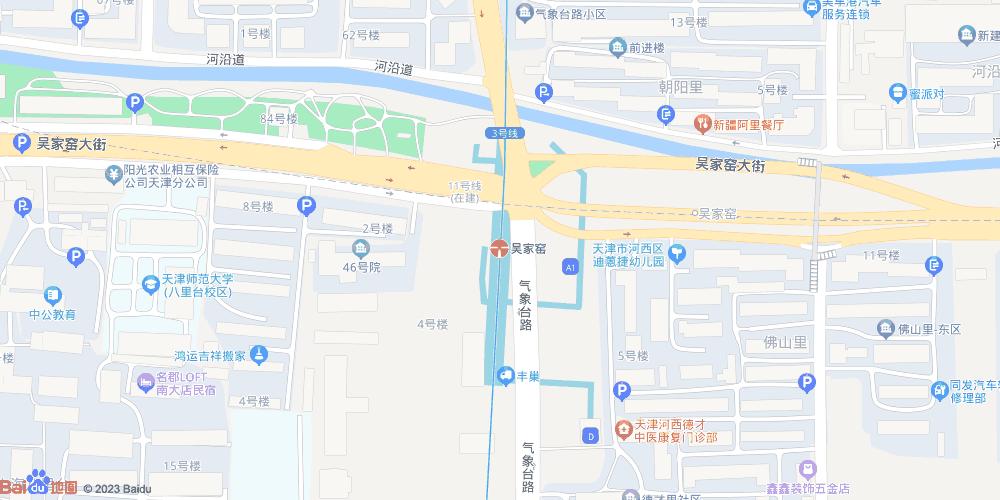 天津吴家窑地铁站