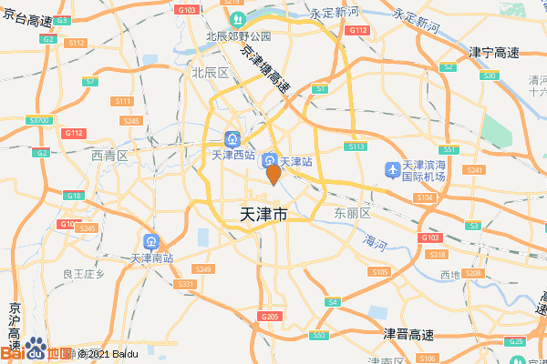 天津和平区