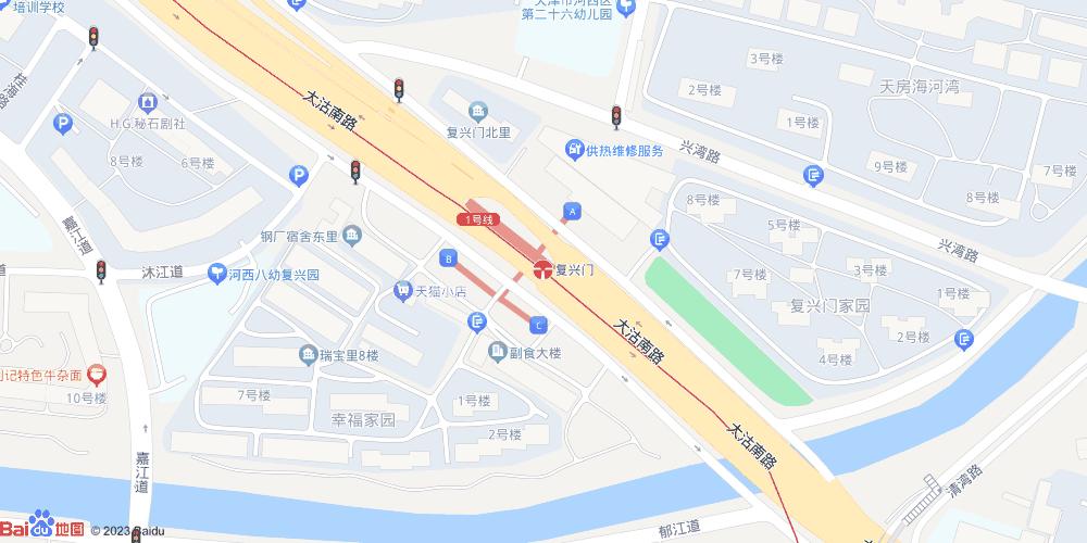 天津复兴门地铁站
