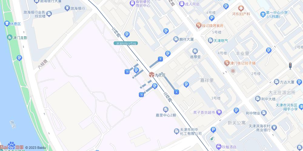 天津大王庄地铁站