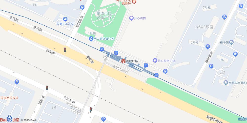 天津市民广场地铁站