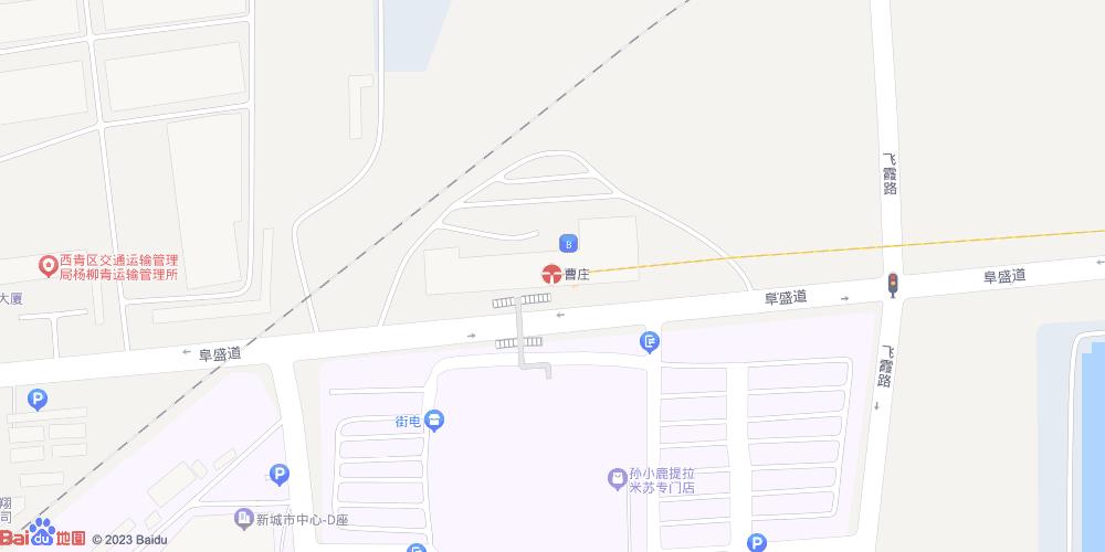 天津曹庄地铁站