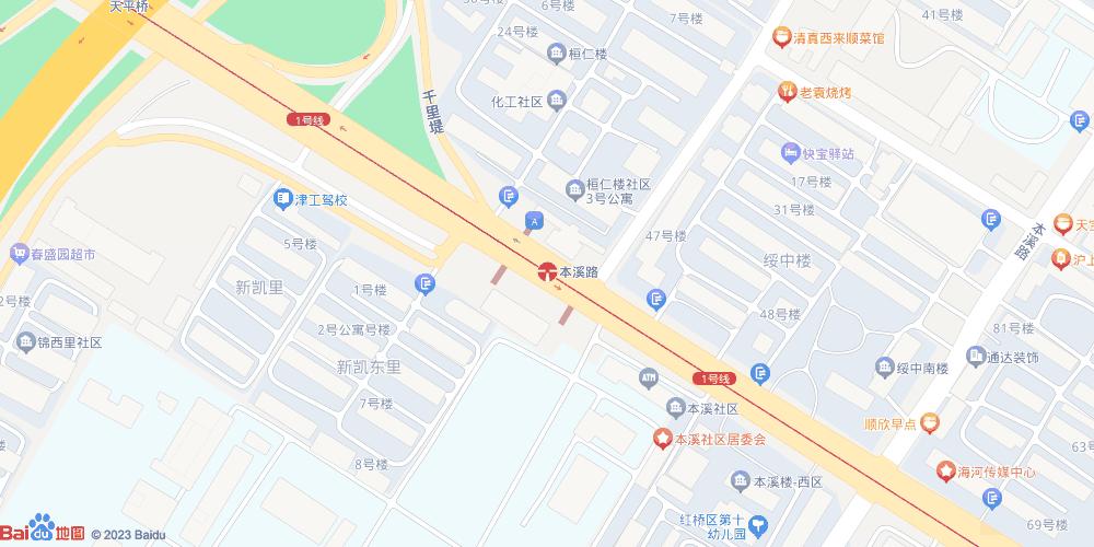 天津本溪路地铁站