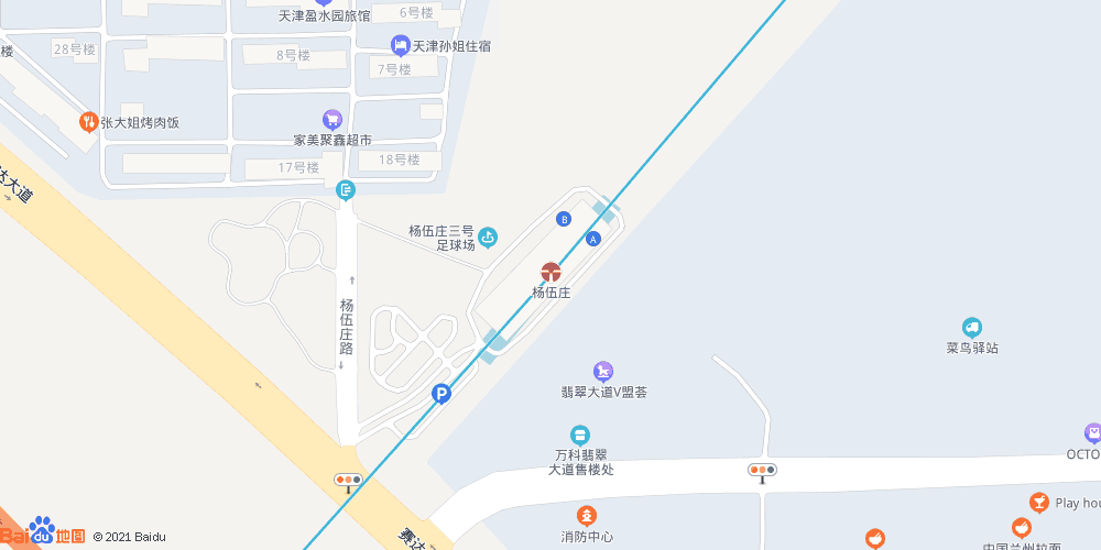 天津杨伍庄地铁站