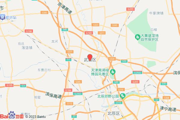 天津武清区