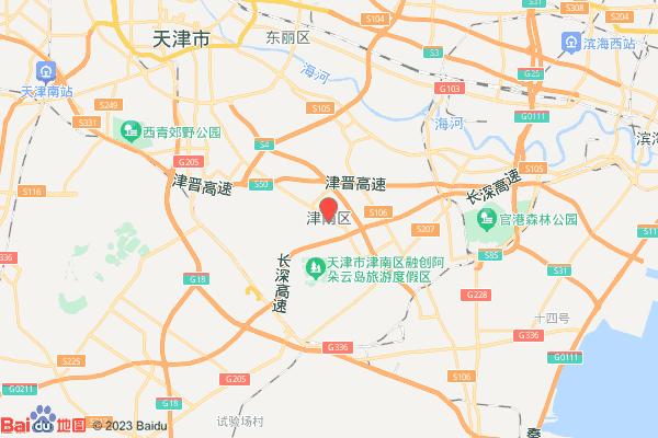 天津津南区