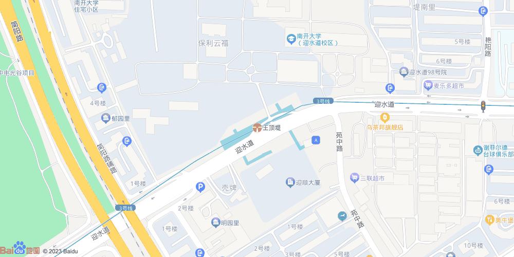 天津王顶堤地铁站